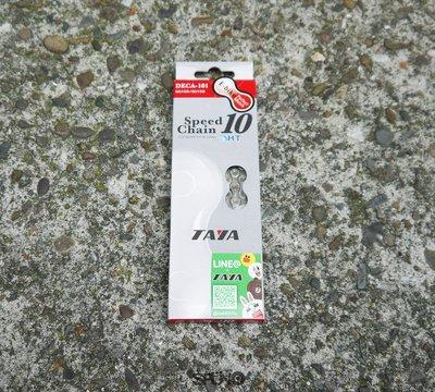 [Spun Shop] Taya E-Deca-101 10-Speed Chain 10速鏈條