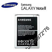 三星 手機電池 Samsung NOTE2 N7100 7105 3100 mAh 包郵 水貨 6個月保養