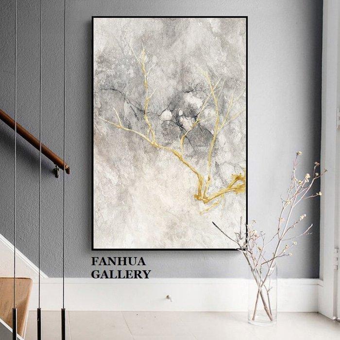 C - R - A - Z - Y - T - O - W - N 灰白抽象金樹枝裝飾畫客廳時尚當代藝術巨幅設計師掛畫