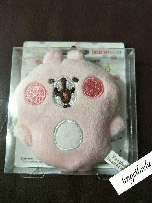 卡娜赫拉的小動物 粉紅兔兔 icash 2.0