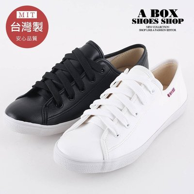 格子舖*【AJ37110】綁帶休閒鞋 小白鞋 經典基本款百搭皮革 MIT台灣製 2色