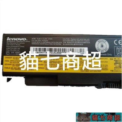ThinkPad聯想T440p T540p W540 L440 L540 W541原裝筆記本電池6芯-貓七商超7120