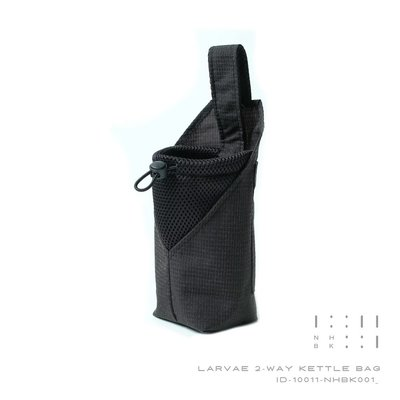 { POISON } INCODER LARVAE 2-WAY KETTLE BAG 幼蟬萬用水壺袋 全黑款