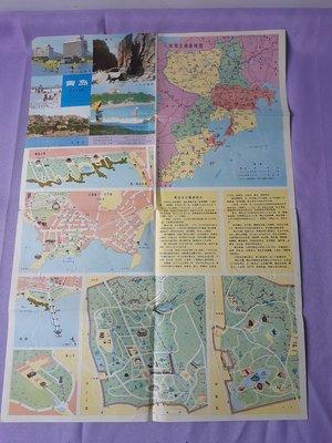 1984年 青島游覽圖 老地圖