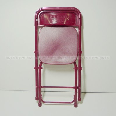 【貝拉小熊】折疊椅 玩具 小椅子 家家酒 裝飾品 模型 遊戲 小配件