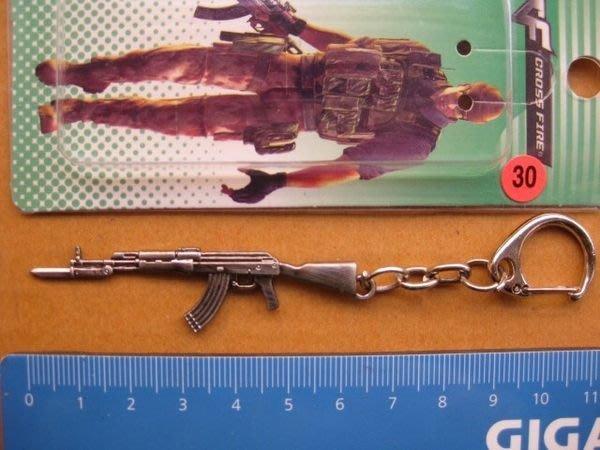 o($︿$)o動漫精品--穿越火線---030--槍系列小型---鑰匙圈扣掛---戰爭武器--精品配件