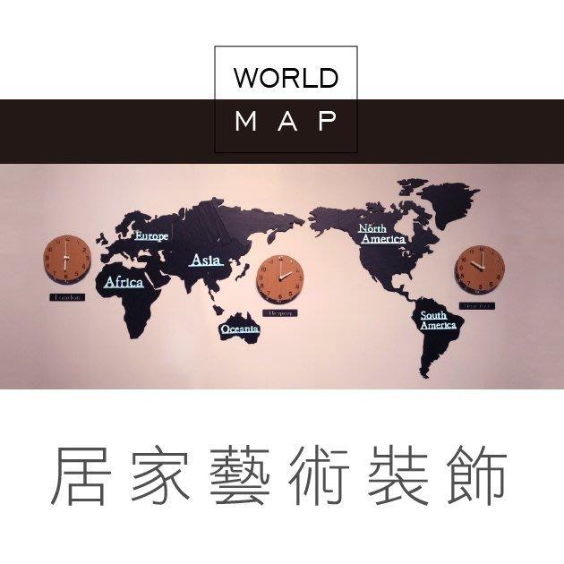 【世界地圖時鐘】居家、辦公室牆面藝術裝飾(--[獨家]可選擇搭配一片顏色樣式跟地區的名牌)