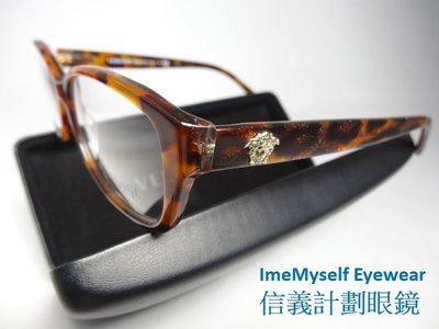 VERSACE 3207-A optical spectacles Rx prescription frame