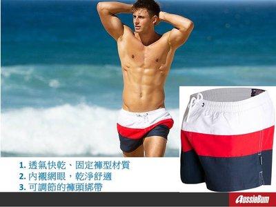 au品牌帥勁款海灘褲 減價中》aussieBum_ Play Up(玩起來)_可在海灘、游泳池或後院BBQ時舒適穿著