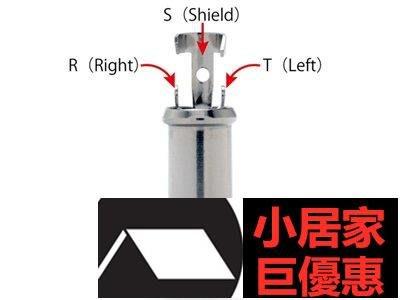 現貨促銷原裝 歐亞德Oyaide J-3.5SR 耳機延長線 3.5mm母插頭 轉換頭 母座