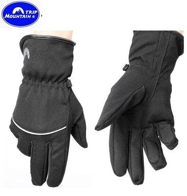 【露西小舖】Mountain Trip戶外運動手套防水手套防水透氣手套防風手套防寒手套保暖手套單車手套自行車手套