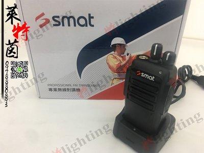 """""""萊特茵工房"""" (贈耳機) SMAT AT-380 無線電 對講機 大功率 2018最新款 AT280 豪華升級版"""