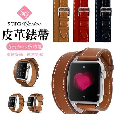 Apple Watch 1 2 3 皮革多種搭配透氣錶帶 38mm 42mm【H1028116】