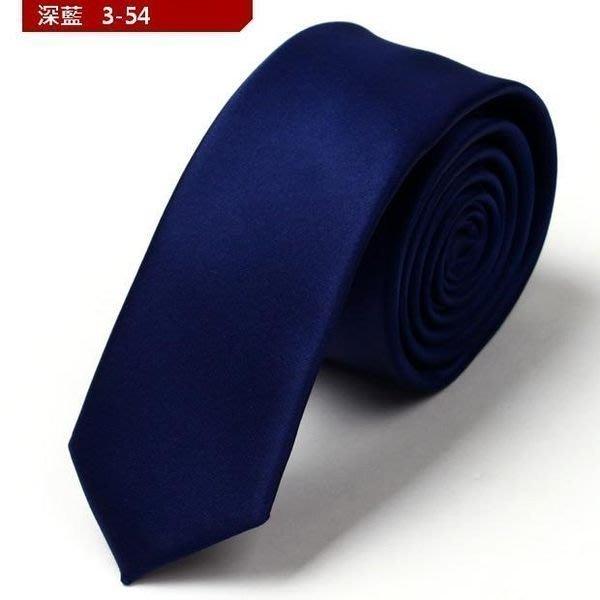 vivi領帶家族  新款韓版窄領帶 5CM    (素深藍色3-54)
