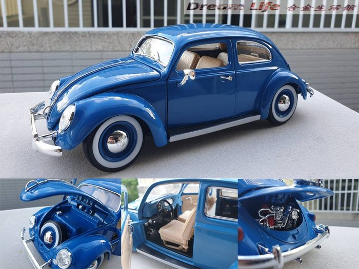 【Bburago 精品】1/18 1955 Volkswagen Kafer-Beetle復古金龜車全新藍色~現貨特惠價