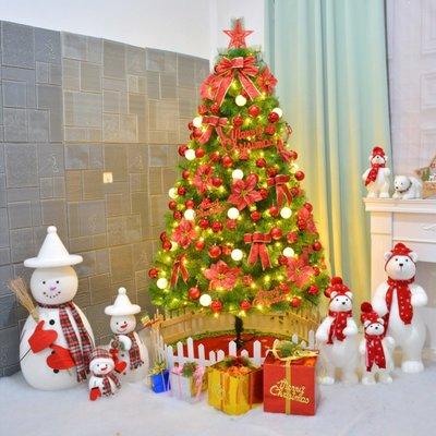 多款多色聖誕樹1.8米豪華套餐聖誕裝飾品加密樹1.5/2.1/3米金紅混