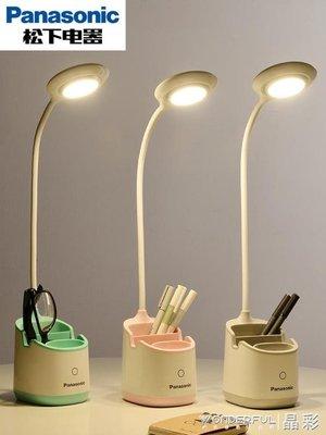 台燈 led護眼台燈筆筒充電大學生書桌小台風燈宿舍夾子閱讀床頭燈