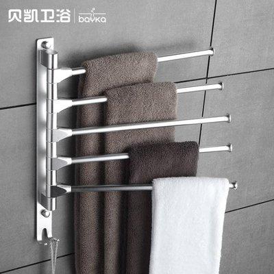 衛生間掛毛巾架免打孔旋轉浴巾毛巾桿浴室吸壁式掛架單桿雙桿掛鉤igo