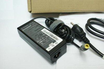 ☆【全新IBM原廠盒裝變壓器 20V 4.5A 90W 】☆T60 T61 R60 R61 Z60 X60 X61光華自取