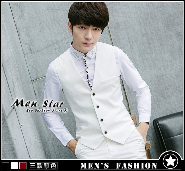 【Men Star】免運費  韓版西裝背心 公司用 黑色西裝背心 社團用 媲美 g2000 uniqlo levi's