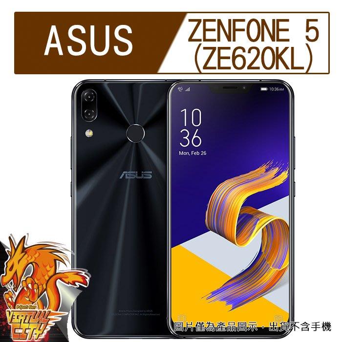 【桃園-虛擬城市】ASUS ZenFone 5/5Z 6.2吋(ZE620KL) -9H玻璃貼螢幕保護貼