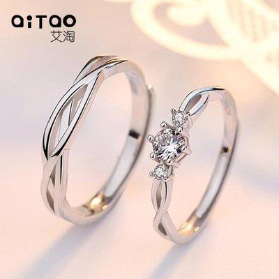 純銀情侶戒指一對求婚開口對戒日韓飾品簡約活口男女刻字