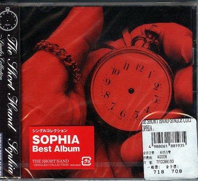 【嘟嘟音樂坊】SOPHIA - The Short Hand -Singles Collection 日版 (全新未拆封/日文)