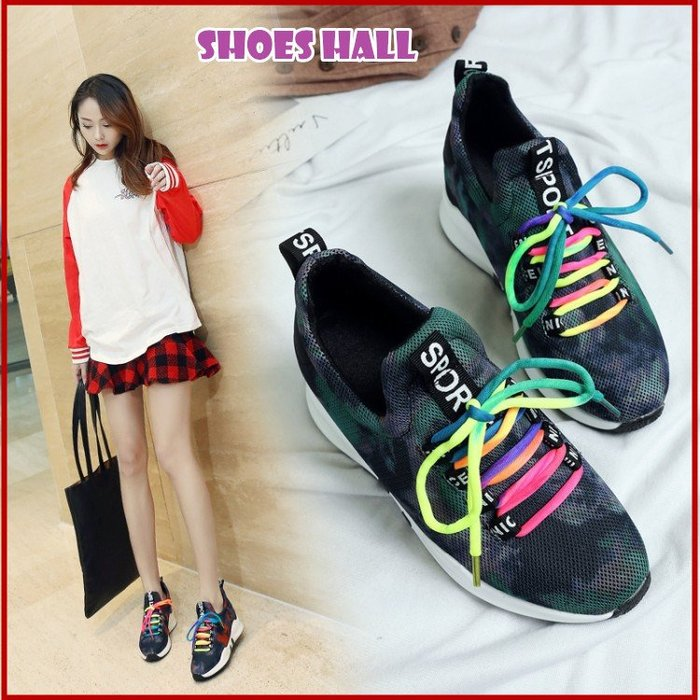 鞋館Shoes hall【S38012】時尚亮彩~百搭內增禍休閒鞋~ 3色(可訂做大尺碼)