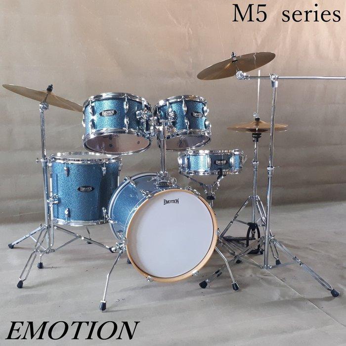 【音魔市】EMOTION M5 series  高級旅行鼓組 (限量優惠中)適合音樂教室/街頭鼓手/小朋友/小舞台演出