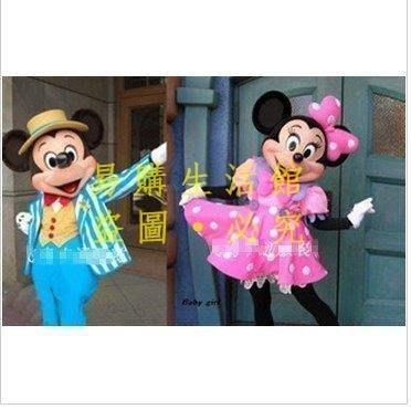 [王哥廠家直销]卡通服裝米奇人偶服裝迪士尼動漫人偶服裝卡通人偶服裝米老鼠卡通人偶各種商業展銷會、博覽會。婚禮、嘉年華會Le