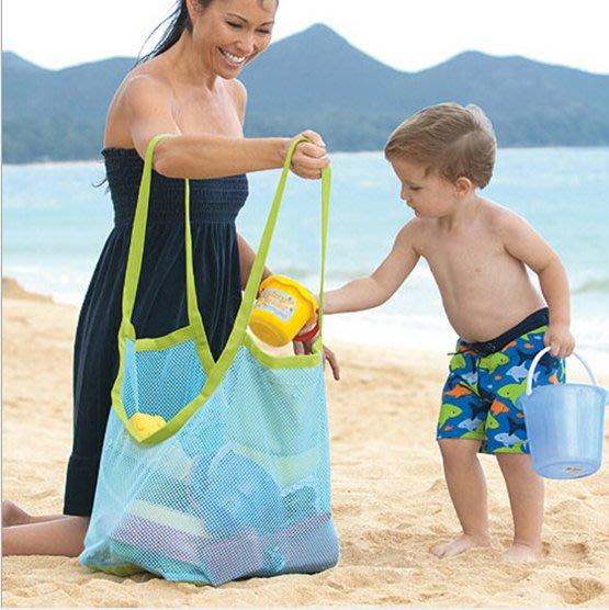 兒童節 兒童海灘玩具收納袋 * 沙灘玩具 收納使用 收納包 旅行袋 兒童玩具 河邊 玩具袋 生日禮物 小朋友