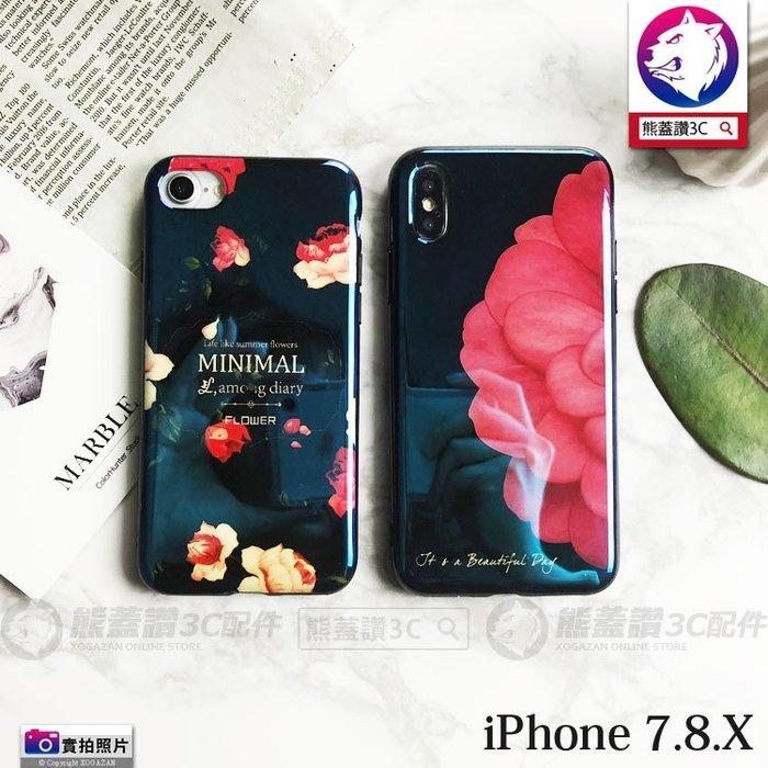 $168!【超美】 iPhone8 iPhoneX Xs 紅花 藍光 手機殼 保護殼 i8 花朵 手機殼 軟殼 吊飾孔
