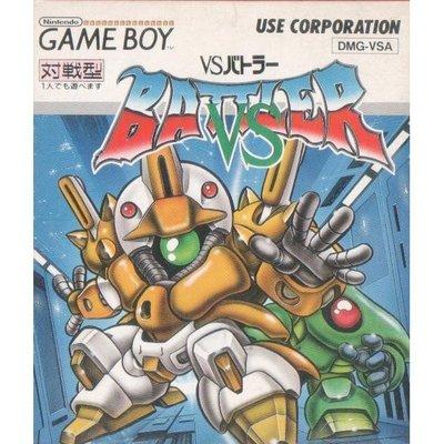 幸運小兔 GB遊戲 GB 戰鬥機 VS. BATTLER 任天堂 GameBoy GBC、GBA 主機適用F3