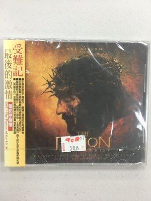 受難記:最後的激情 電影原聲帶 CD 全新未拆
