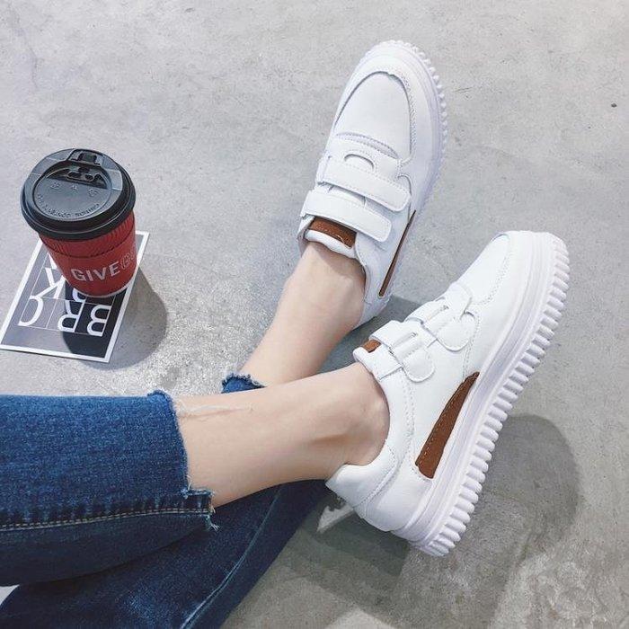 夏季新款韓版網紅旅游鞋女休閒透氣系帶刺繡厚底運動鞋女ins