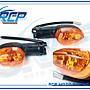 RCP YAMAHA 方向燈 方向灯 XJ6 DIVERSION 2009~2010 台製 外銷品 Y-02