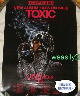 【獨家販售】The GazettE - Toxic【日版宣傳海報】全新!免競標~