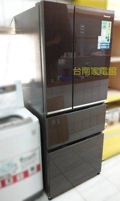 台南家電館~Panasonic 國際牌 500公升變頻四門冰箱【NR-D500NHGS 】玻璃無邊框~ 翡翠棕/翡翠白