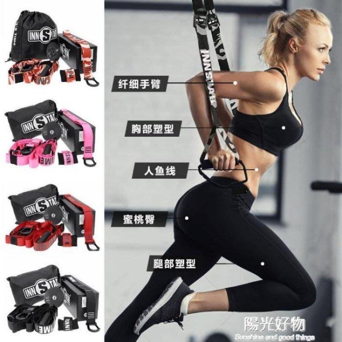 全館免運 拉力器懸掛式訓練帶拉力繩男女士胸肌專業力量鍛煉家用健身器材- 可開立發票