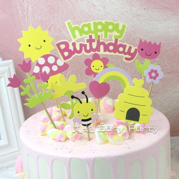 ◎艾妮 EasyParty ◎ 現貨【 蛋糕插牌 】 蜜蜂生日插牌 蛋糕裝飾 生日蛋糕 香菇 蛋糕插牌 生日派對 週歲趴