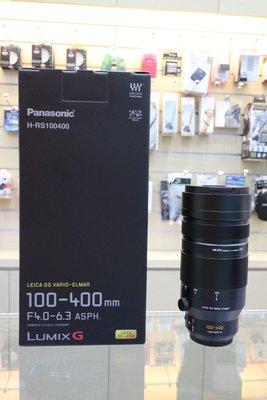 【日產旗艦】缺貨中 Panasonic Leica 萊卡 DG 100-400mm F4-6.3 ASPH OIS 平輸
