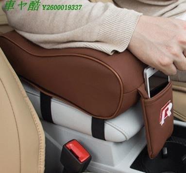 專用於福斯 sharan夏朗扶手箱套新品 12-16款夏新朗內飾改裝中央手扶箱保護墊