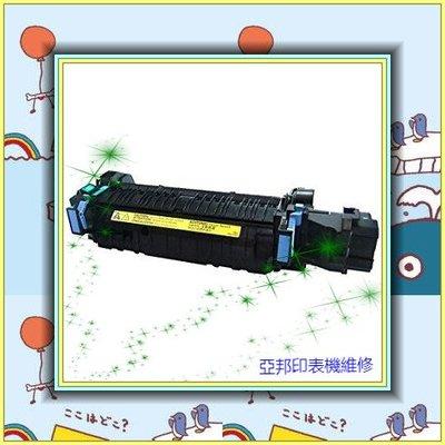 HP-  m570dn / M570/570良品加熱組 / 整新加熱器-亞邦印表機維修