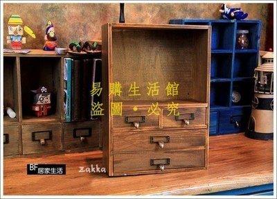 [王哥廠家直销]Zakka 雜物櫃 木櫃 展示櫃 收納櫃 書櫃 公仔盒 玩具櫃 雜貨 收納架 展示架 做舊 模型LeGou