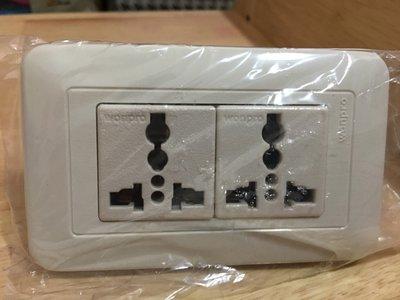 萬寶 Wonpro 萬用插座 接地雙插 /~~陸版小米智能插座及網關可直接使用免轉換頭