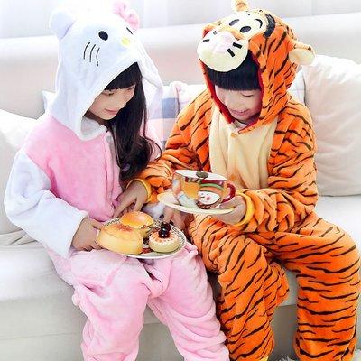 艾莉小舖~春冬加厚卡通動物連身睡衣~如廁版~小孩兒童跳跳虎 kitty~cosplay角色扮演禮物~滿2千免運