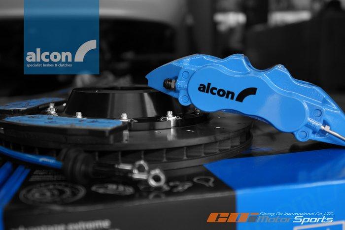 ㊣ ALCON CAR-97 CAR-98 前六後四 公司貨套裝組 客製顏色 玩色 英國頂級煞車系統 / 制動改