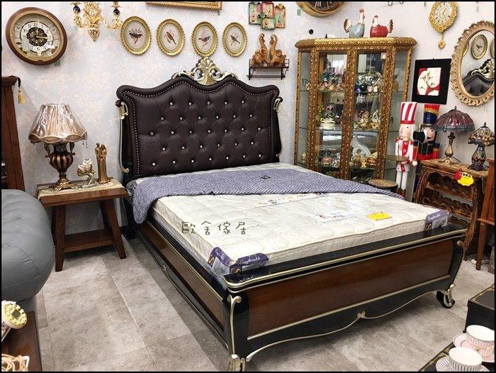 歐式古典風 黑色木色桃花心木雙色描金5*6.2標準床 實木造型雙人床架 奢華風兩人床架 床墊需另購喔【歐舍傢居】