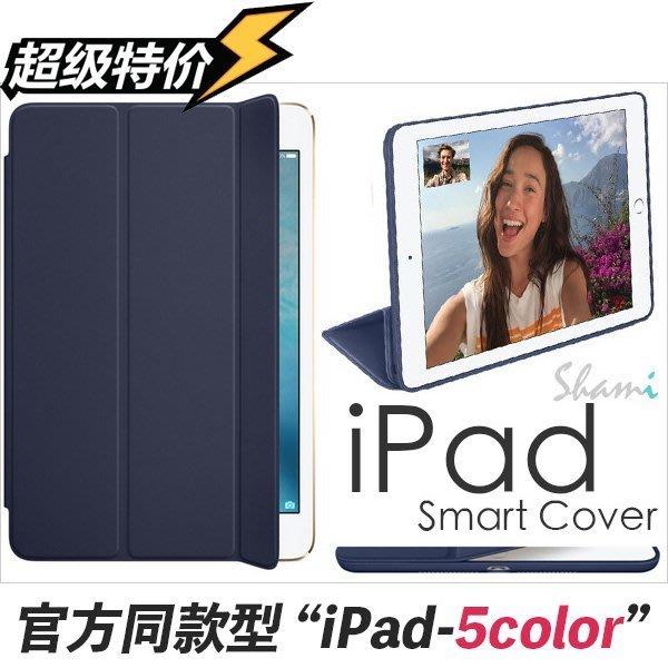 【PA628】iPad Air Air2 Mini 2 3 4 Pro 原廠型 全包覆支架皮套 休眠喚醒 保護套 保護殼