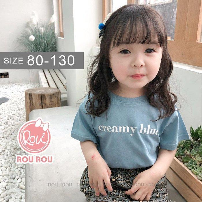 韓版男女童短袖T恤。ROUROU童裝。夏男女童中小童純棉百搭字母短袖T恤 0321-423